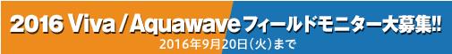 acawave_2